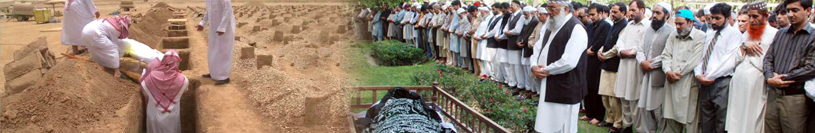 Muslim Funeral Traditions
