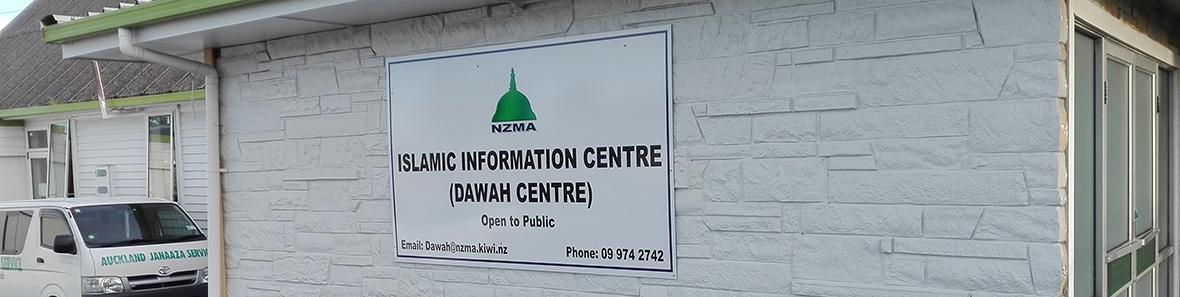 Dawah Centre